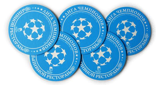 бирдекели Лига Чемпионов